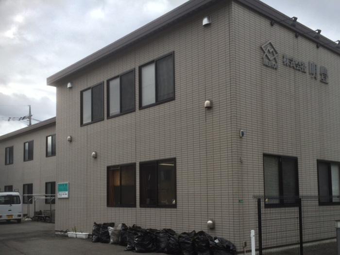 広島営業所