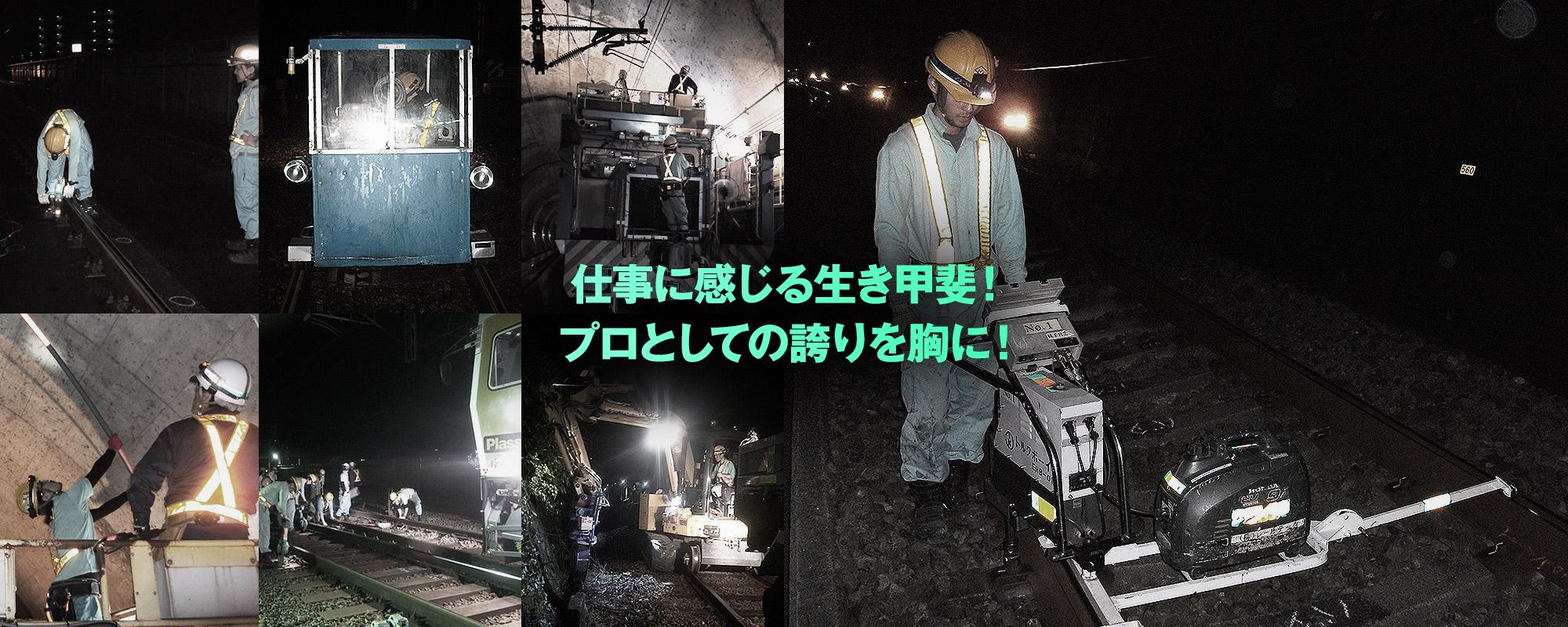 pc_teaser_01_04